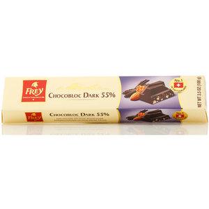 Шоколад темный с медом, миндалем и нугой Chocobloс Milk ТМ Frey (Фрей)