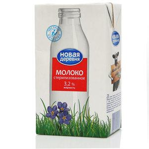 Молоко стерилизованное 3,2% ТМ Новая Деревня