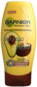 Бальзам-ополаскиватель Авокадо и карите ТМ Garnier (Гарнье)