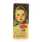 Шоколад молочный ТМ Алёнка