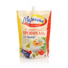 Майонезный соус Провансаль деликатесный ТМ Марианна