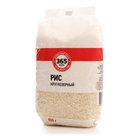 Рис круглозерный ТМ 365 Дней