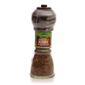Приправа к кофе и десертам ТМ Kamis (Камис)