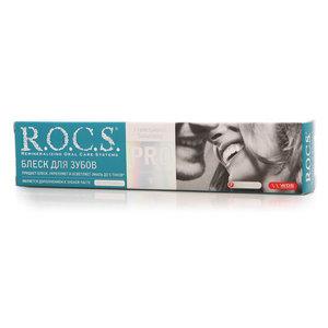 Блеск для зубов Pro ТМ R.O.C.S. (Рокс)