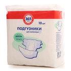Подгузники для взрослых medium обхват талии 70-130 см ТМ 365 дней, 10 шт