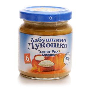 Тыква, рис и молоко ТМ Бабушкино лукошко