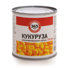 Кукуруза в зернах ТМ 365 дней