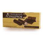 Сырок творожный с шоколадом ТМ Творожный сундучок