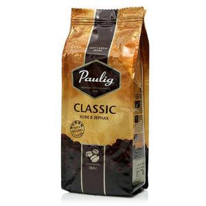 Кофе в зернах Classic (Классик) ТМ Paulig (Паулиг)