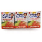 Сок яблоко-персик 3*200г ТМ Агуша