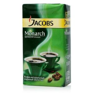 Кофе молотый жареный Monarch среднеобжареный ТМ Jacobs (Якобс) высшего сорта