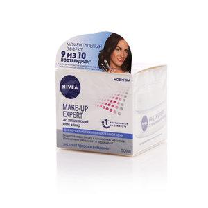 Крем-флюид Make-up Expert ТМ Nivea (Нивея)