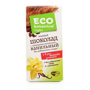 Темный шоколад ТМ Eco-botanika(Эко-ботаника)