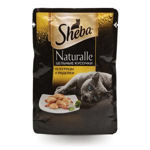 Корм для кошек Naturalle Цельные кусочки из курицы и индейки ТМ Sheba (Шеба)