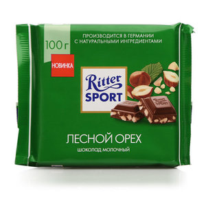 Шоколад молочный Лесной орех ТМ Ritter Sport (Риттер спорт)