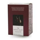 Инжир в шоколаде ТМ Rabitos Royale (Рэбитос Рояль)