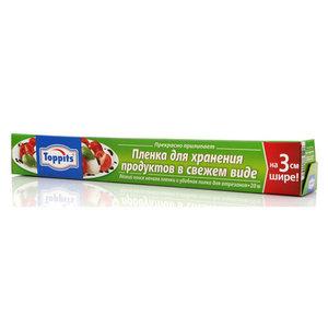 Пленка для хранения продуктов в свежем виде ТМ Cofresco (Кофреско), 50м*29см