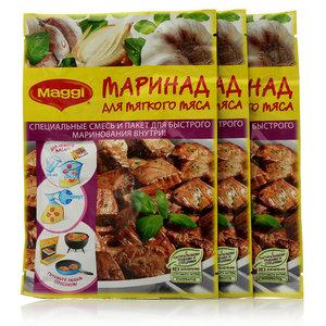 Маринад сухой для мягкого мяса ТМ Maggi (Магги), 3*26г