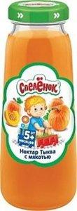 Нектар из тыквы с мякотью для питания детей с 5-ти месяцев ТМ Спелёнок