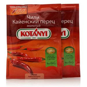 Чили Кайенский перец молотый ТМ Kotanyi (Котани), 2*25г