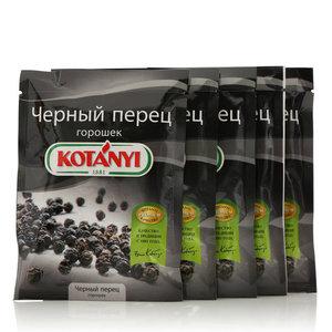 Черный перец горошек ТМ Kotanyi (Котани), 5*20г