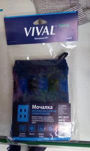 Мочалка массажная прямоугольная ТМ Vival (Вайвал)