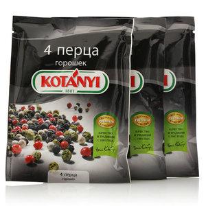 Приправа 4 перца горошек ТМ Kotanyi (Котани), 3*20г