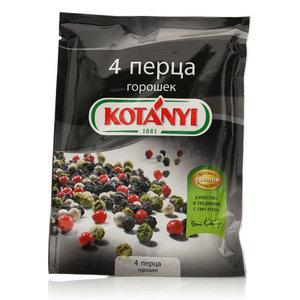Приправа 4 перца горошек ТМ Kotanyi (Котани)