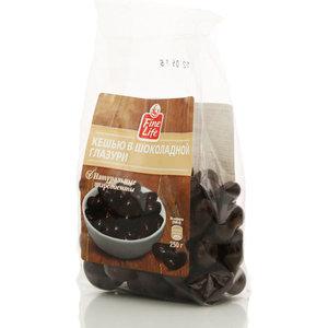 Драже глазированное кешью в шоколадной глазури ТМ Fine Life (Файн Лайф)