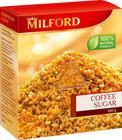Сахар тростниковый к кофе ТМ Milford (Милфорд)