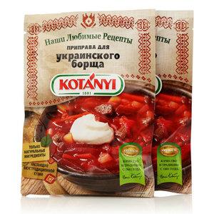 Приправа для украинского борща Наши Любимые Рецепты ТМ Kotanyi (Котани) 2*25г