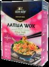 Лапша Wok Рисовая с соусом Пад-Тай ТМ Sen Soy Premium (Сен Сой Премиум)