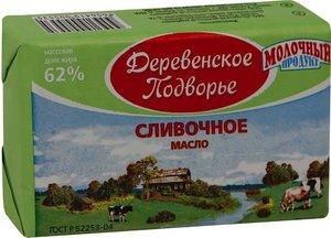Масло сливочное 62%. ТМ Деревенское подворье