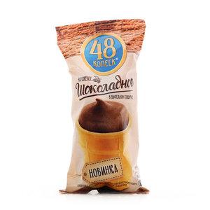 Мороженое шоколадное в стаканчике ТМ 48 копеек
