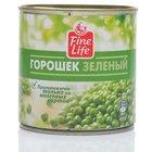 Горошек зеленый ТМ Fine Life (Файн Лайф)