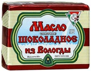 Масло из Вологды Шоколадное сливочное 62% ТМ из Вологды