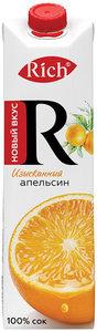 Сок апельсиновый ТМ Rich (Рич)