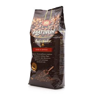 Кофе натуральный жареный в зернах platinum (платинум) ТМ Ambassador (Амбассадор)