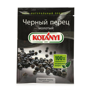Черный перец молотый ТМ Kotanyi (Котани)