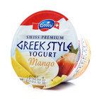 Йогурт с манго ТМ Emmi (Эмми)