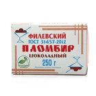 Пломбир шоколадный Филевский ТМ Айсберри