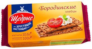 Хлебцы Бородинские ТМ Щедрые