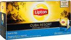Чай черный Cuba Resort 25*2г ТМ Lipton (Липтон)