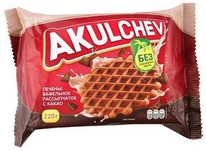 Печенье сахарное Вафельное рассыпчатое с какао ТМ Akulchev (Акульчев)