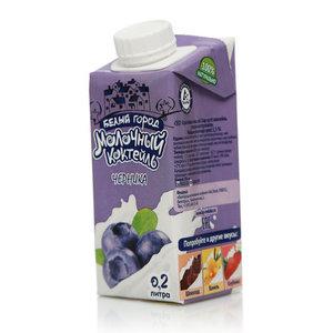 Коктейль молочный черника 1,5% ТМ Белый Город