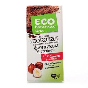 Темный шоколад с фундуком и стевией ECO botanica (ЭКО ботаника) ТМ РотФронт