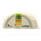 Сыр рассольный нежный 45% ТМ Чабан