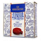 Торт красный вельвет ТМ Baker's Boutique (Бейкерс Бутик)