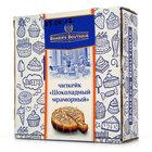 Чизкейк Шоколадный мраморный ТМ Baker's Boutique (Бейкерс Бутик)