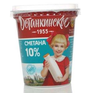 Сметана 10% ТМ Останкинское 1955